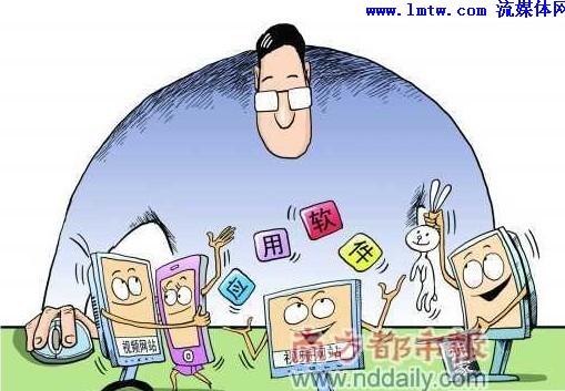 卡通电视机ppt背景图片卡通边框