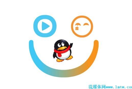 腾讯qq头像企鹅图像